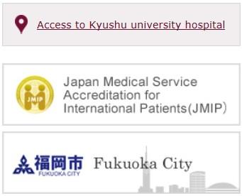 English | 病院について | 九州大学病院